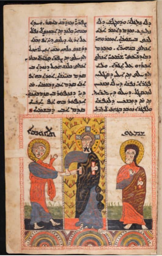 manuscrits_irak_Mesopotamie_exposition_1