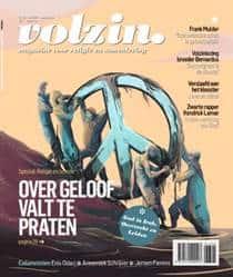 volzinjuni2015